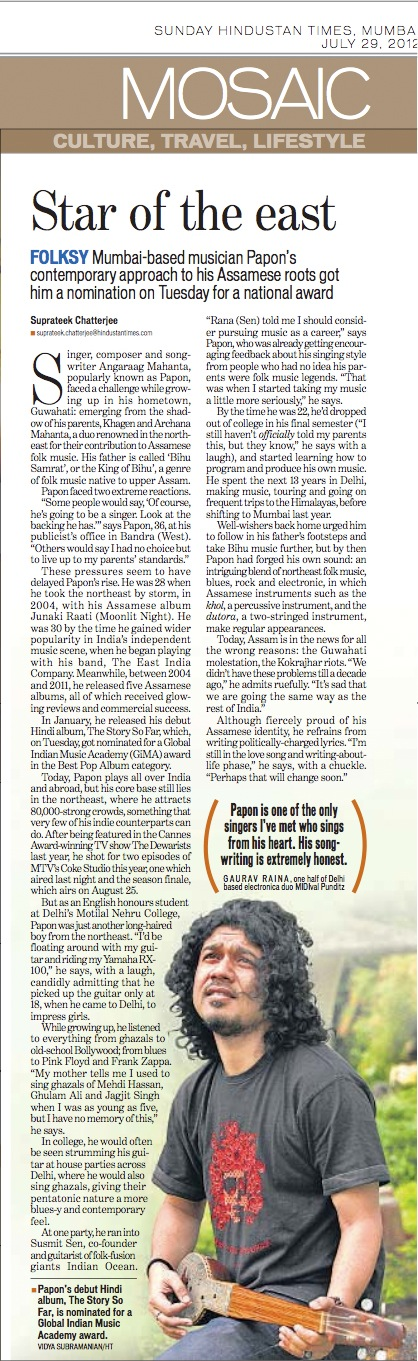 Papon - Profile - Hindustan Times, Mumbai - 29th July 2012