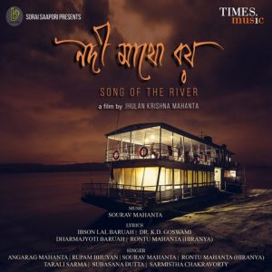 Papon- Times music presents- song of the river