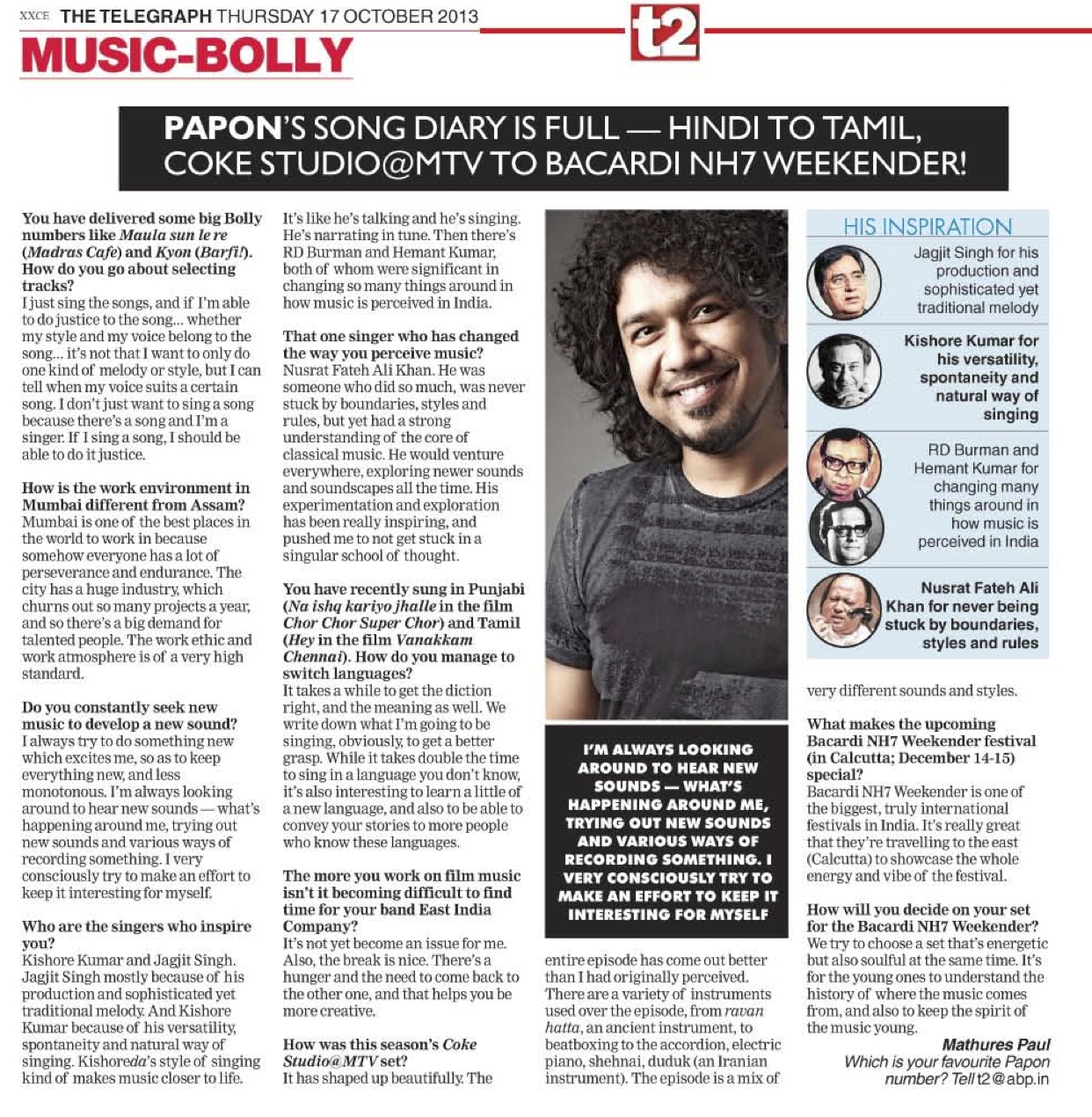 Papon - Telegraph, Kolkata - 17 October 2013
